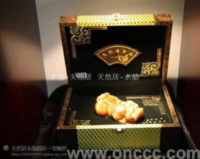 """Natural"" natural Brazil Crystal gift jewellery Pixiu (selection)"