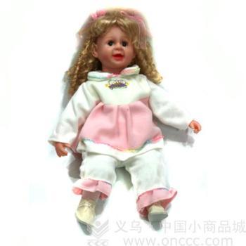 金发少女搪胶玩具娃娃