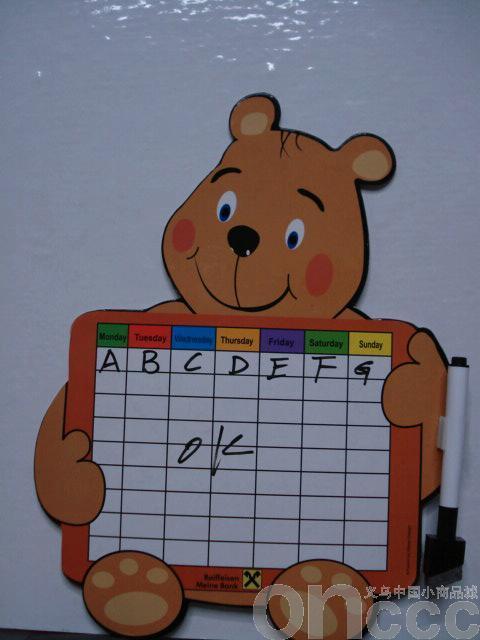 日历熊卡通小画板采用长方形设计