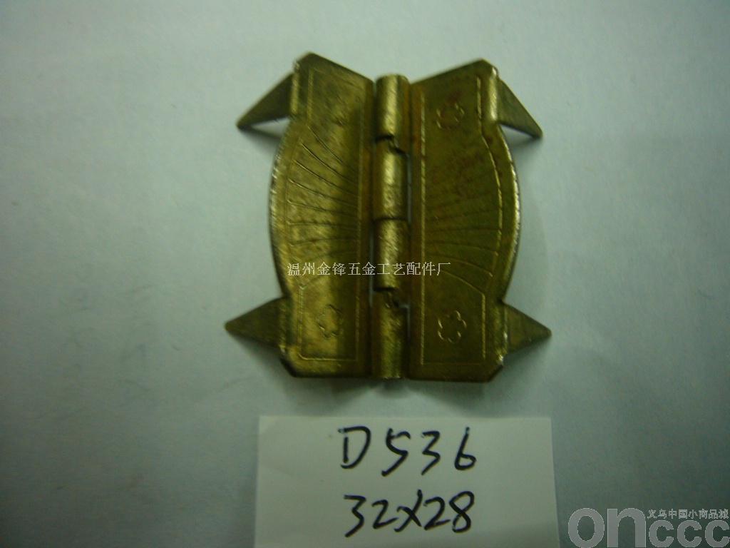 铁合页d536 礼盒合页 木盒合页 酒盒合页 纸盒合页