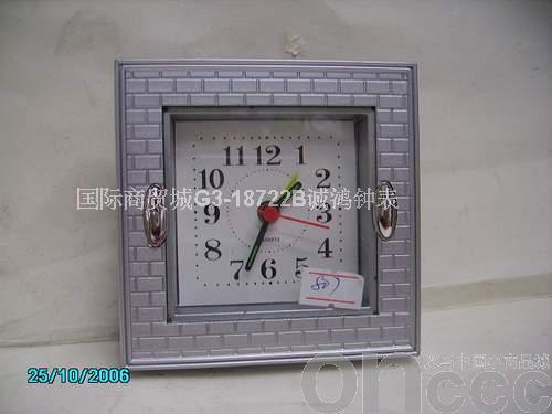 四方长方形便宜小闹钟