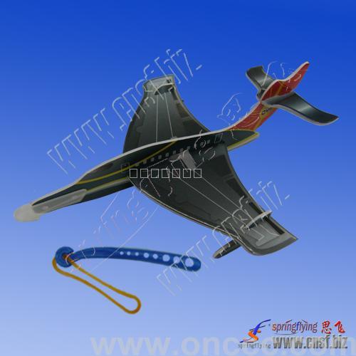 泡沫飞机模型sf-0907-4