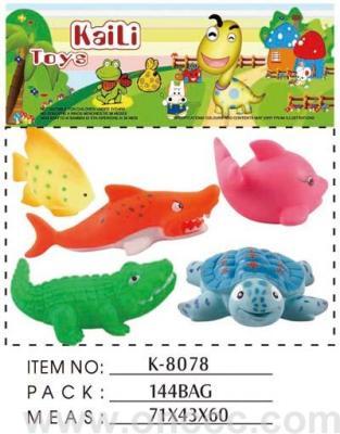 Kelly's baby shower toy K8078