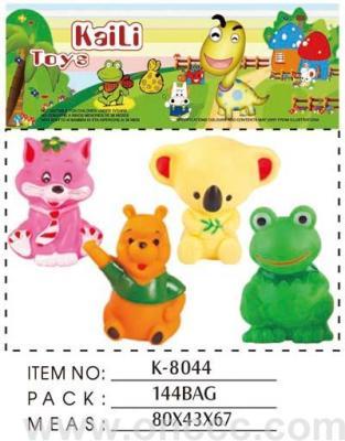 Kelly's baby shower toy K8044