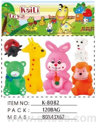 Special price of various animals, suitable as gifts, special treatment