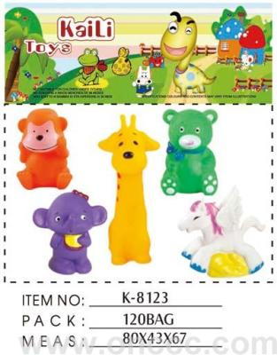 Baby shower toy vinyl 3C Kelley supermarket K8123