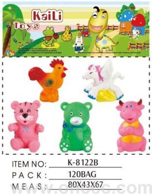 Kelly's baby shower toy K8122B