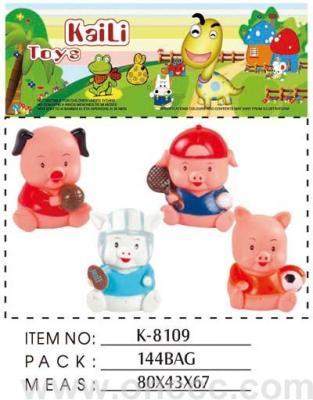 Kelly's baby shower toy K8109