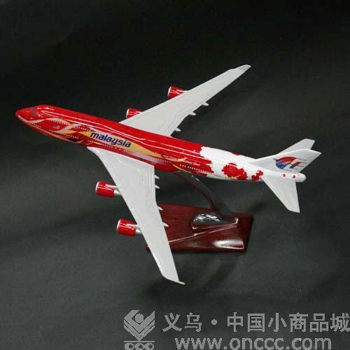 马来西亚航空飞机模型