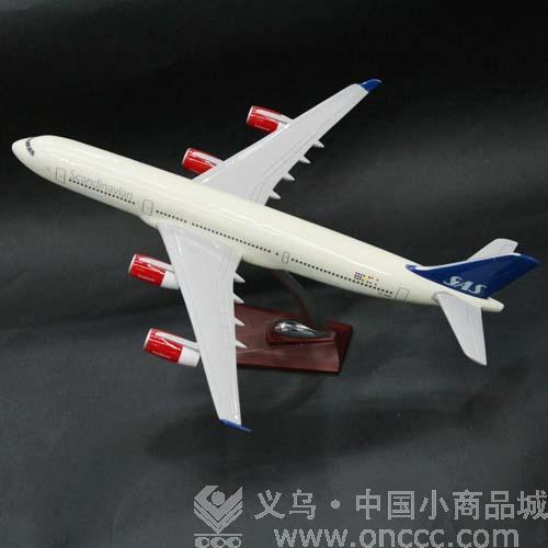 北欧航空公司飞机模型