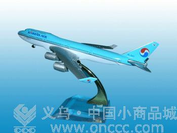 大韩金属飞机模型