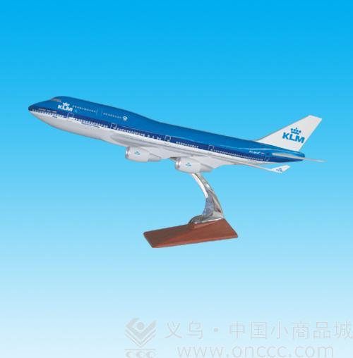 荷兰皇家航空飞机模型