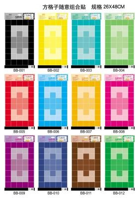 Squares combine creative stickers wall stickers stickers