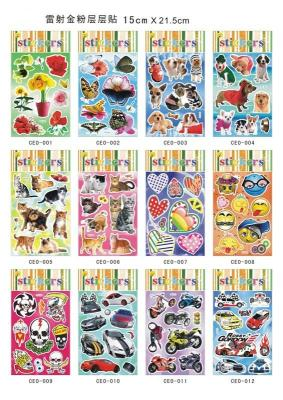 CEO series laser pixie dust layers of paste stickers for children 15*21.5cm