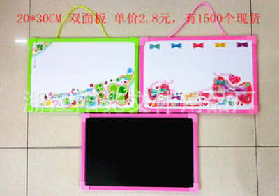 Professional serving children Board small drawing board