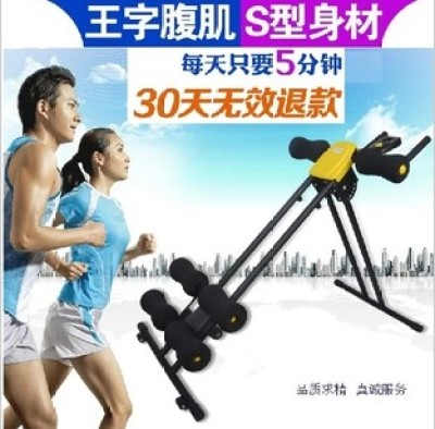 Vertical ABS body exercise machine multi-function AB slide thin abdominal sit-up home fitness