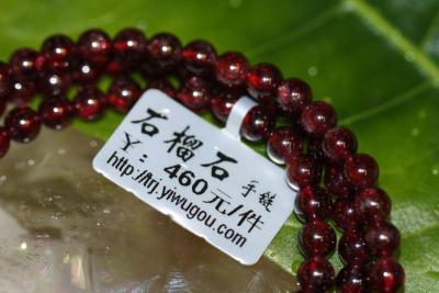 """Natural"" natural rose red garnet bracelet"