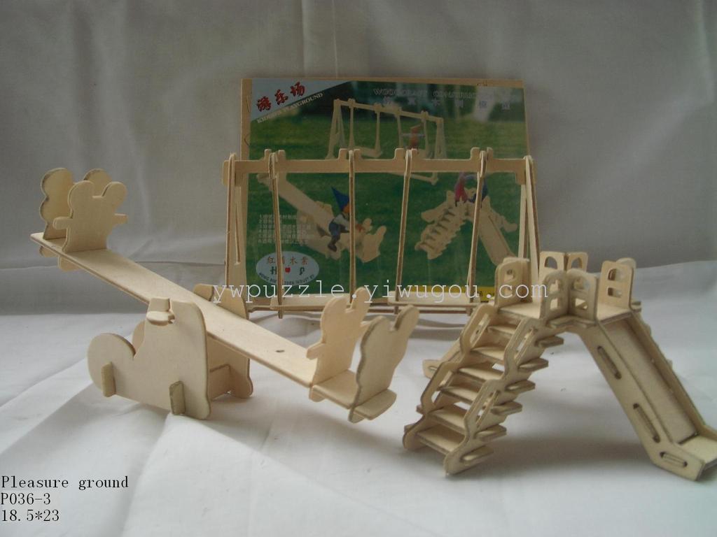 立体拼图拼板木质玩具_ 乐乐拼装玩具_ 义乌国际商贸