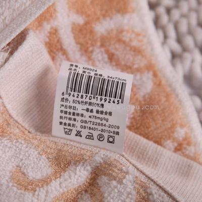 Bamboo fiber towel Burt's bees brand towel wash cloth towel towel 9924
