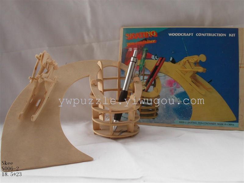 木质玩具立体拼图拼板动物汽车模型恐龙模型_ 乐乐