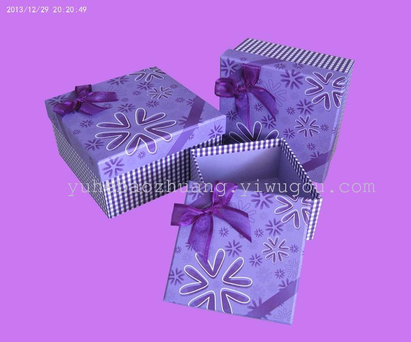 厂家现货 蝴蝶节正方形包装盒三件套 纸盒 礼品盒 可来样定做