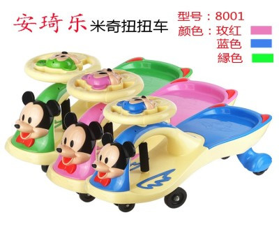 New baby Mickey twist car sliding tackle new material fallen Crashworthiness 8001