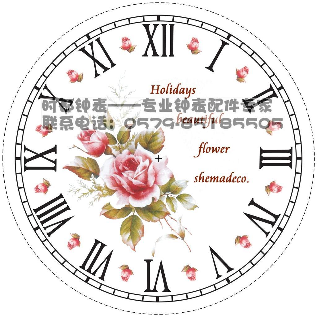 石英钟挂钟配件/纸质钟面/欧式风格/可来样定制/规格根据客户要求