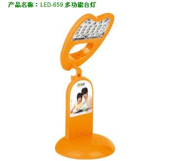 久量led台灯dp-659