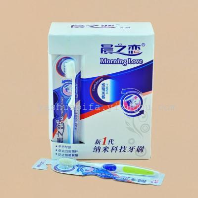 Toothbrush morning love 9003 (30 / box) nano toothbrush