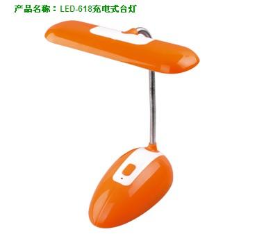 久量led台灯dp-618