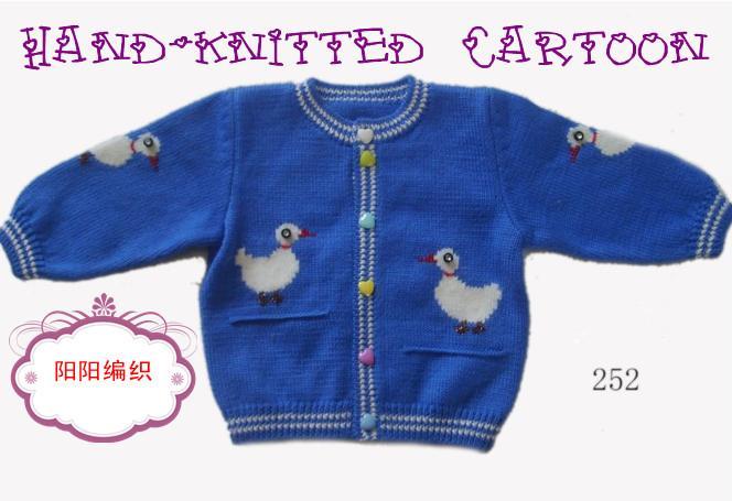 婴童童装儿童手工编织毛衣,可爱小鸭开衫单排扣毛衣三利毛线