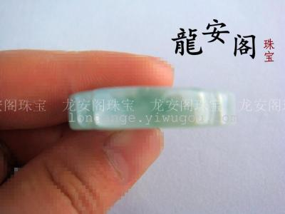 Natural emerald green changmingsuo of Nirvana pendant live power pack safely
