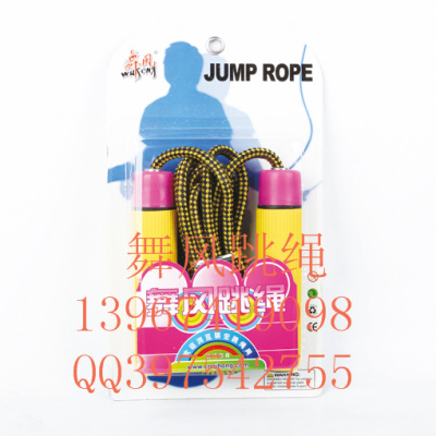 Wind dance fitness jump rope with wooden handle massage sponge sponge skip counting jump rope advertising gift jump rope