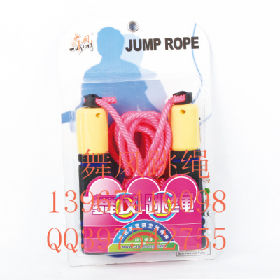Dancing wind rope sponge plastic count student test standard skip