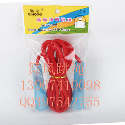 Qi macros Horn handle cotton rope skipping tests the standard rope skipping rope PVC children counting jump rope