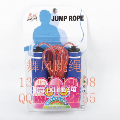 Dancing wind 306 skipping non-slip foam handle jump rope fitness weight loss in adults skipping plastic bearings