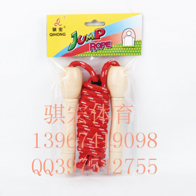 Link macro student tests the standard rope skipping child bearing sponge handle wooden handle cotton jump rope
