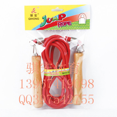 Qi macro students reach jump rope bearing jump rope sponge handle wooden handle jump rope