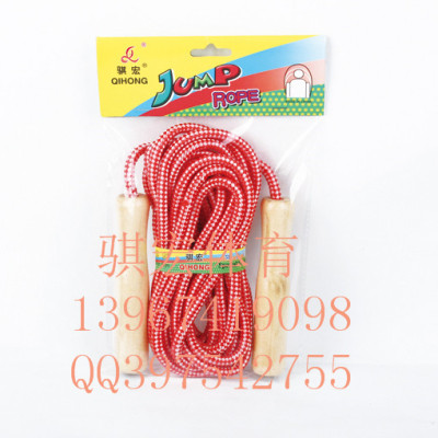 Link macro students standard nylon braided rope skipping wood handle jump rope fitness to lose weight jumping rope