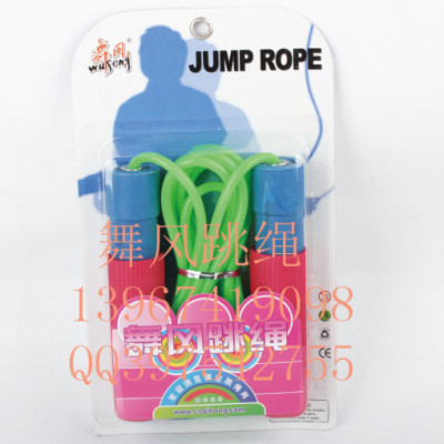 Bearings handle jump rope dance wind sponge test standard skip