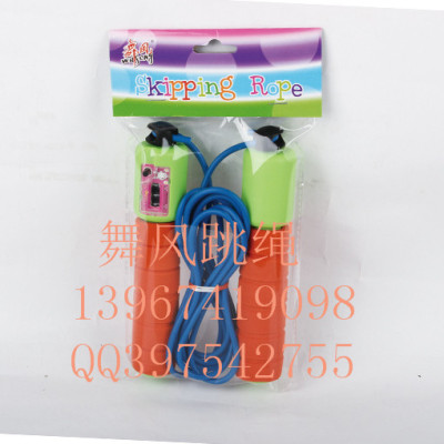 Wind dance children's Toy Sponge counting students standard rope fitness weight jumping rope to lose weight jumping rope