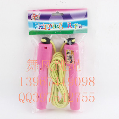 Plastic handle skipping adult fitness jump rope dance wind automatic counting jumping rope to lose weight jumping rope