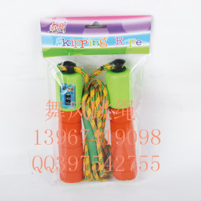 Wind dance children's sponge handle automatic counting jump rope