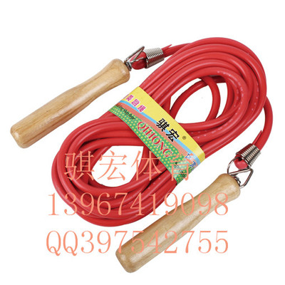 Link macro skipping adult fitness jump rope with wooden handle student groups sponge counting jump rope PVC plastic