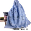 Cotton combed cotton towel towel thick plain cotton towel adult absorbent towel