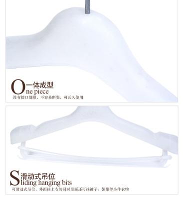 Ladies plastic hanger under the dual use slots of the hanger strap hanger Rod hanger