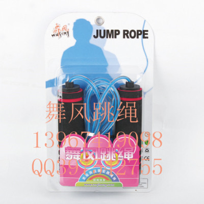 Wind dance students reach jump rope sponges bearing jump rope