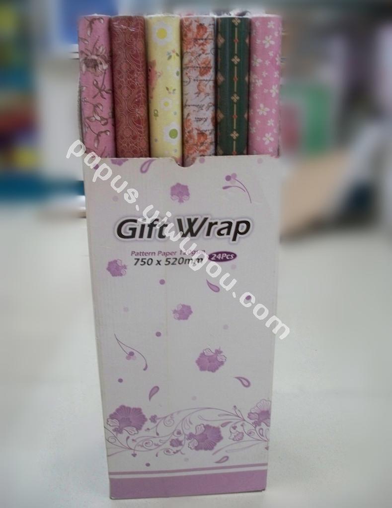 diy礼品盒手工制作材料 礼品包装纸
