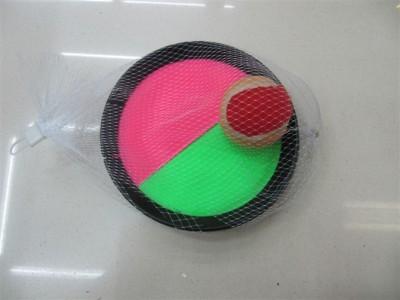 Round hair ball tsamba disc harrow stick beat puzzle fitness ball children sticky cake