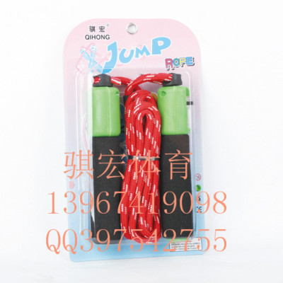 Qi macros automatic counting jump rope skipping advertising of children's toys gift cotton jump rope fitness weight loss